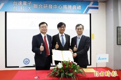 台達電擕手台科大合創研發中心   開發5G、雲端及AI技術