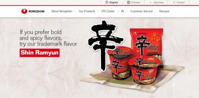韓「辛拉麵」疫情下在美熱賣!銷售額創歷史新高