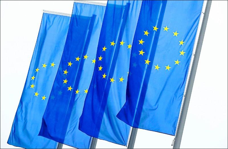 4國讓步 歐盟振興方案達共識