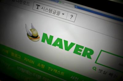國安法引恐慌 韓網路巨頭Naver將香港伺服器數據移往新加坡