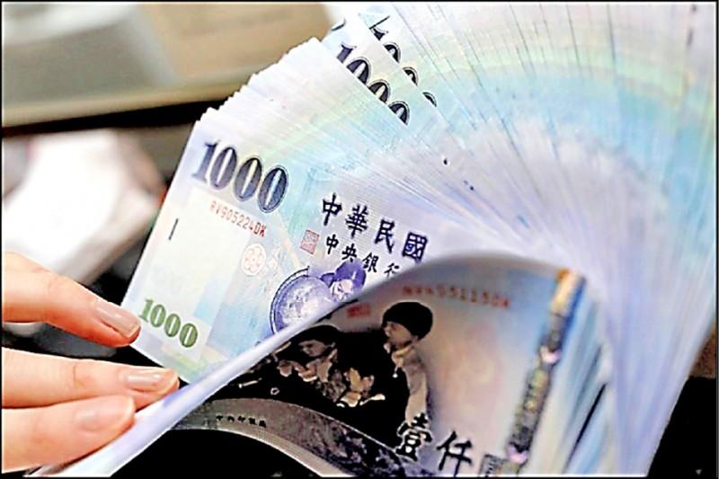 外資熱錢湧入 台幣升2.6分