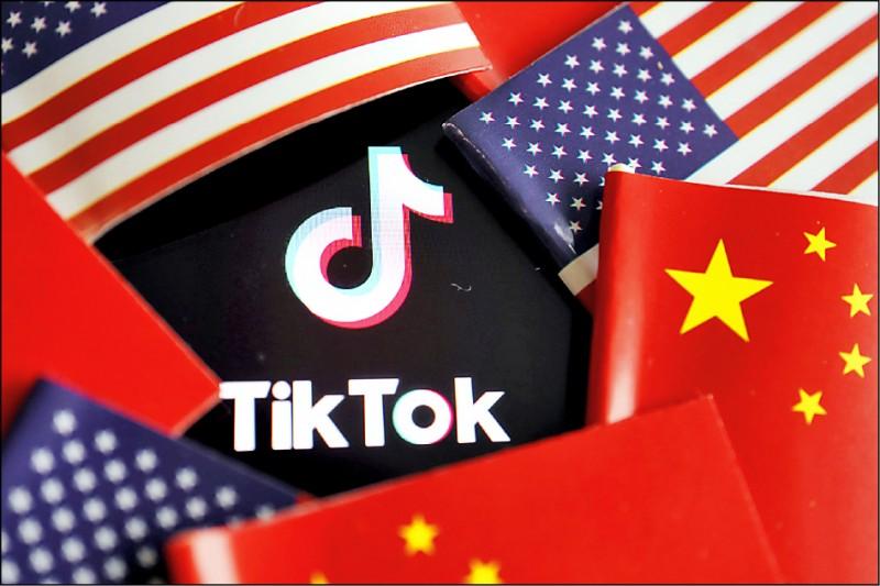 化解資安憂慮 美創投業擬收購TikTok