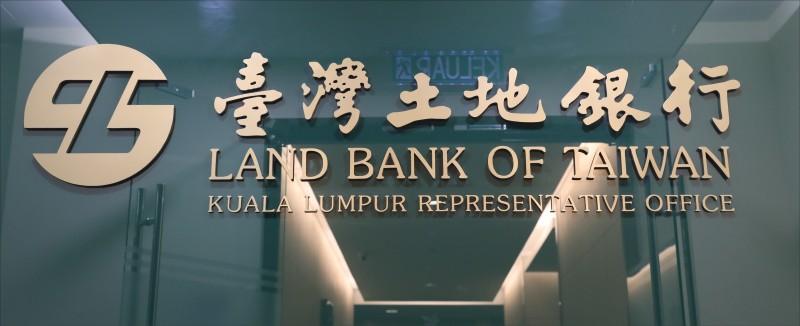 5大銀行新增放款破兆 創歷史新高