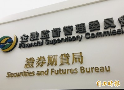 香港聯合集團是大同中資藏鏡人?金管會:缺乏具體證據
