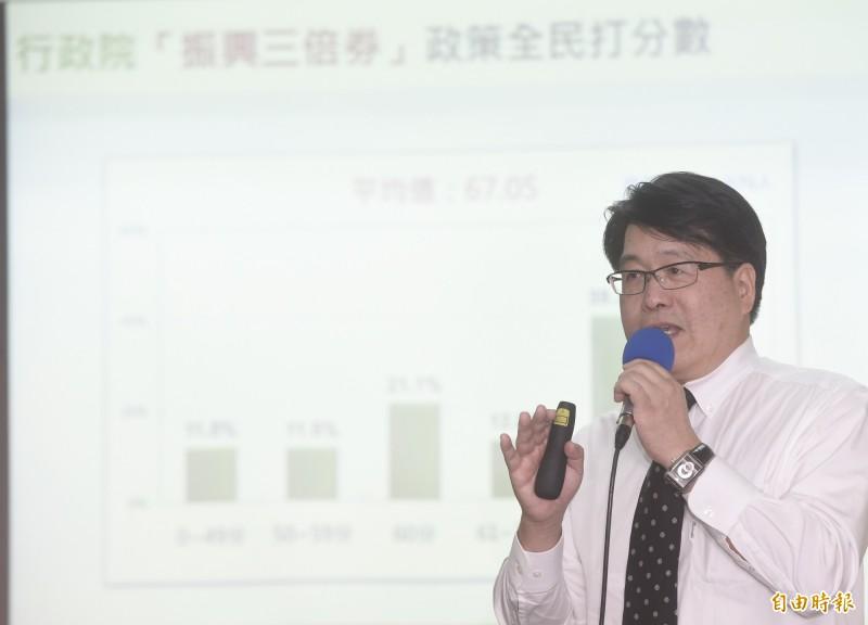 台灣民意基金會民調:三倍券政策 逾7成給分高於60分