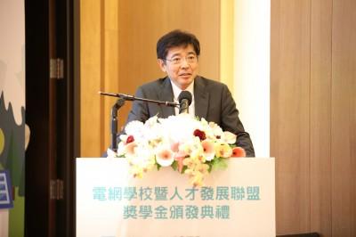 劉文雄成立「劉書勝紀念獎」 鼓勵青年投身電力發展