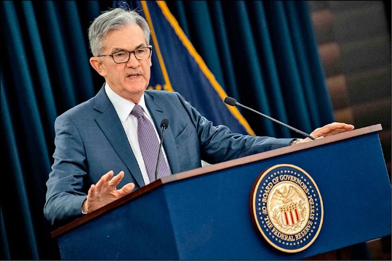 Fed︰疫情再起 危及經濟復甦