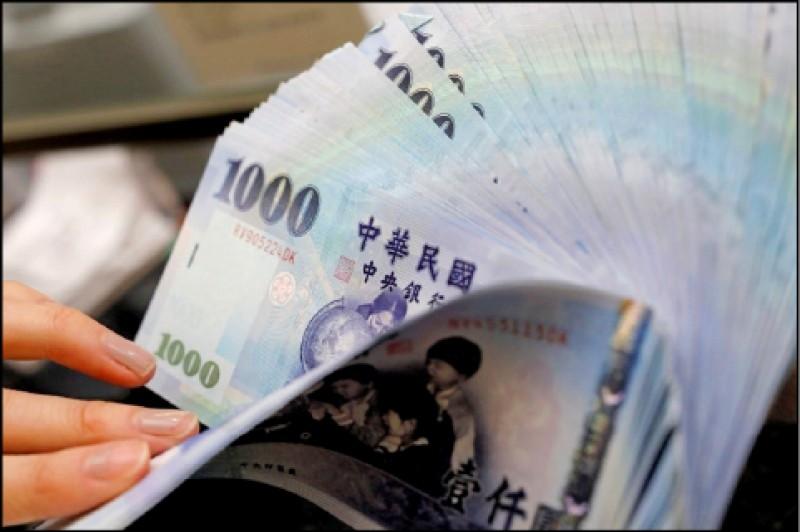 首年租稅優惠倒數 海外資金1428億申請匯回