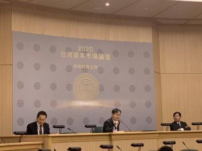 台灣資本市場論壇》福邦證董座林火燈:政府應制定資本市場發展藍圖
