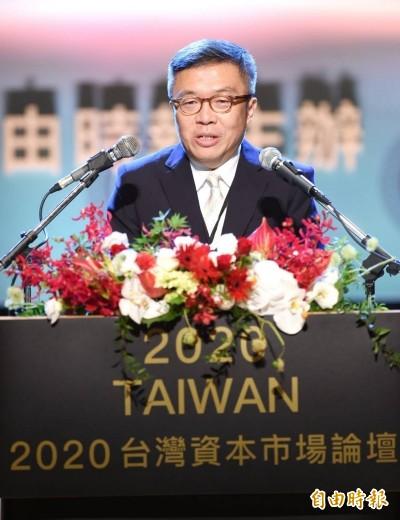 台灣資本市場論壇》資本市場新藍海 賀鳴珩歸納3大關鍵