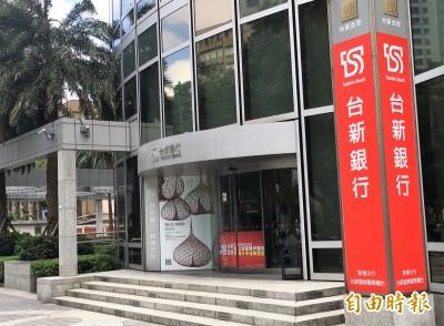 網傳包牌中頭彩員工獨吞15億  台新銀重申:就沒有集體離職啊
