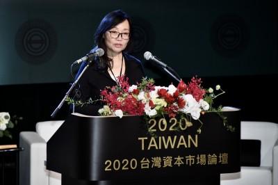 台灣資本市場論壇》鄒景雯:現就是台灣再次發展的機會!