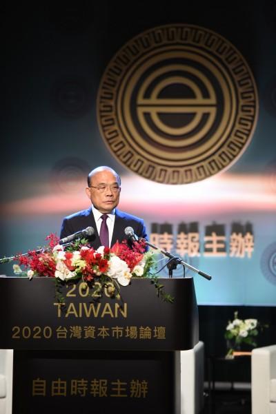 台灣資本市場論壇》蘇貞昌:政府將協助產業獲得資金