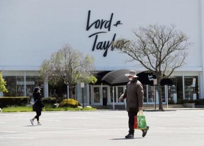 不堪疫情衝擊 美最老奢侈百貨Lord & Taylor聲請破產保護