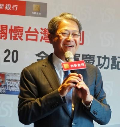 吳東亮今出席台新記者會 外界關注員工中15億元頭彩風波