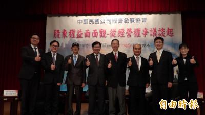 台灣三年來22次經營權之爭 痛點是公司績效不佳或是股權太少