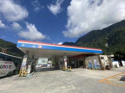 中油持續吸收 下週油價估漲1角