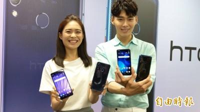 宏達電7月營收再創20年新低 5G手機8月出貨