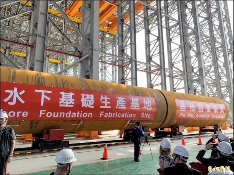 風電國產化大餅》台廠供應鏈爆單 日韓也來詢價