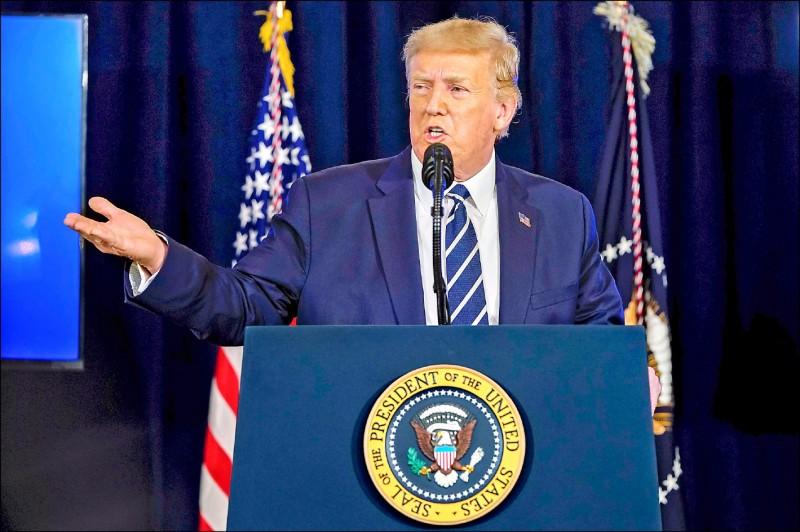 新一輪紓困案談判破裂 川普揚言繞過國會緩徵薪資稅