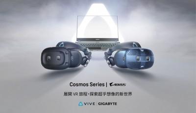 宏達電攜手技嘉   齊攻VR電競筆記型電腦