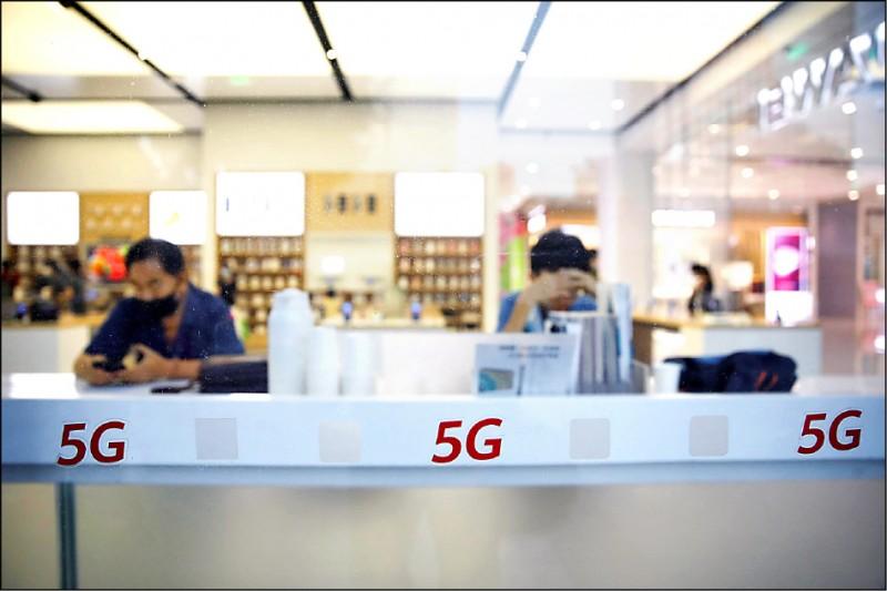 華為5G再丟兩大市場