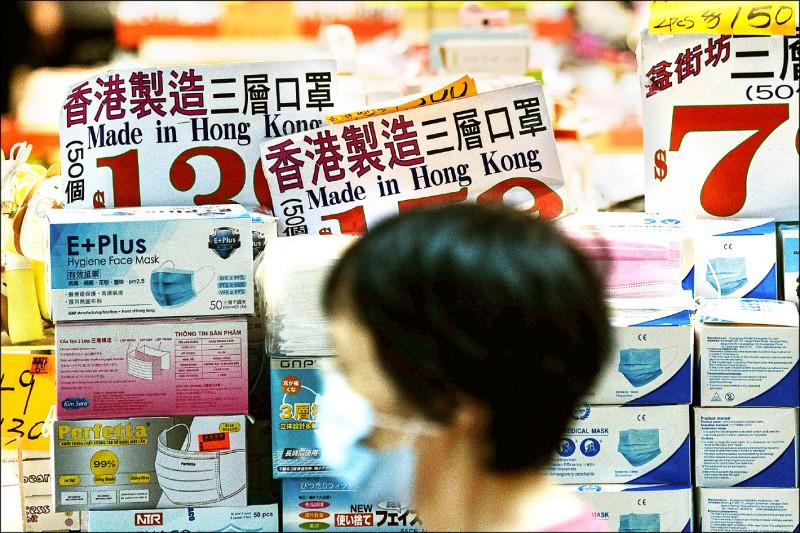 港貨改標「中國製造」 港府將向WTO申訴