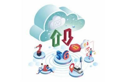 《科技與創新》打造安全多元的雲端未來