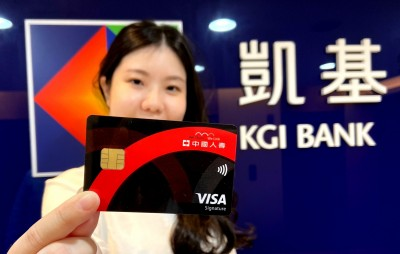 凱基銀攜手中壽推聯名卡 刷中壽保費最高2%回饋