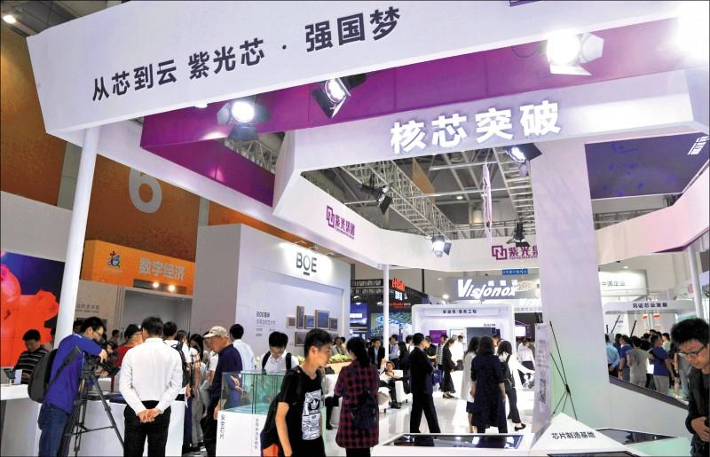 不只武漢弘芯…中國紫光傳財務危機 債權銀行擬組債委會