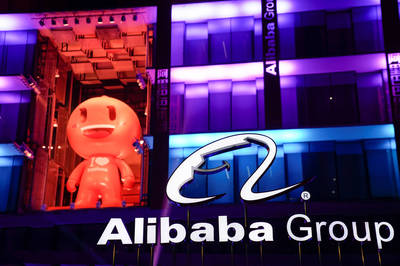 阿里動物園又添新成員?阿里巴巴將於明日宣佈保密3年新業務