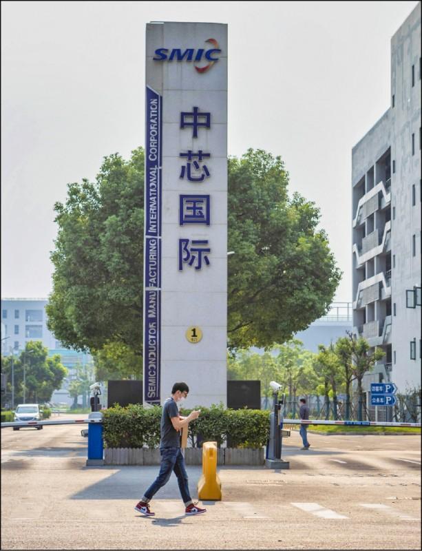 美掐上游技術 中ICT逃不出制裁圈