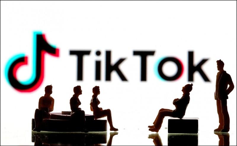 財經觀測站》華為與TikTok