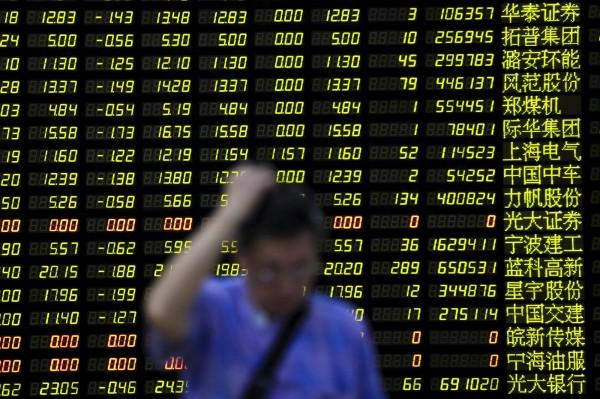 貝萊德:2016年開盤雖大跌 亞洲後市仍可期