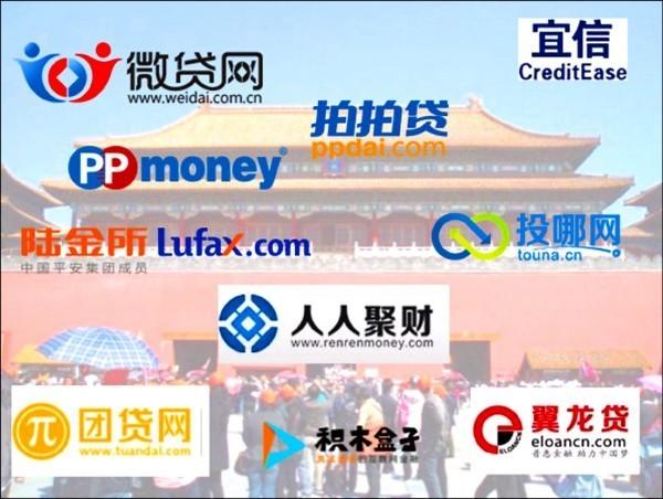 中國P2P網貸平台現爆雷潮  上半年倒了700多家