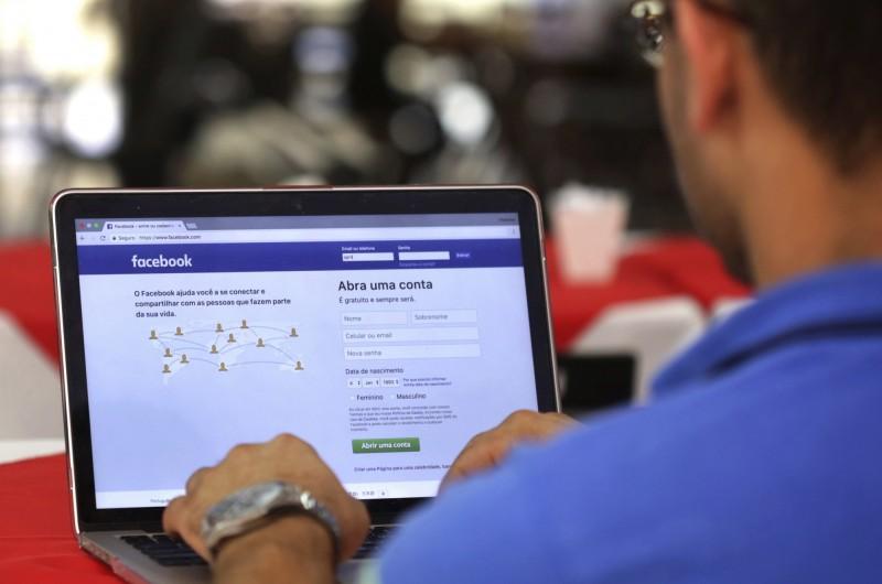 提供電話不是用來加強隱私!臉書竟拿來做「這件事」