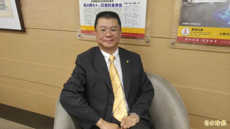 《CEO開講》葉凌棋:年輕人30歲前不建議買房
