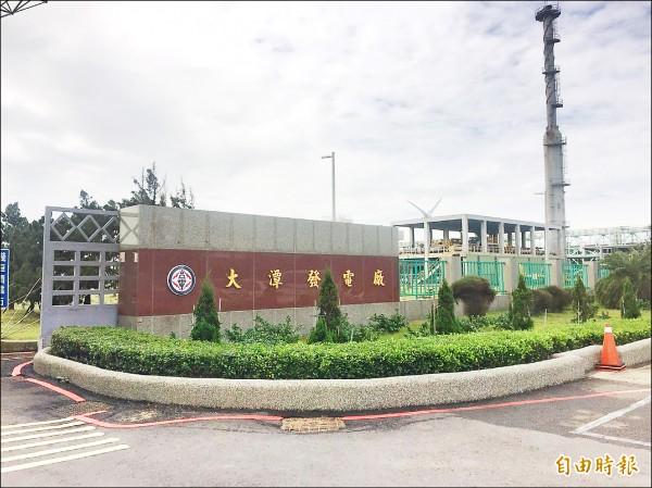 深澳電廠停建》新燃氣機組 候選廠址至少7處