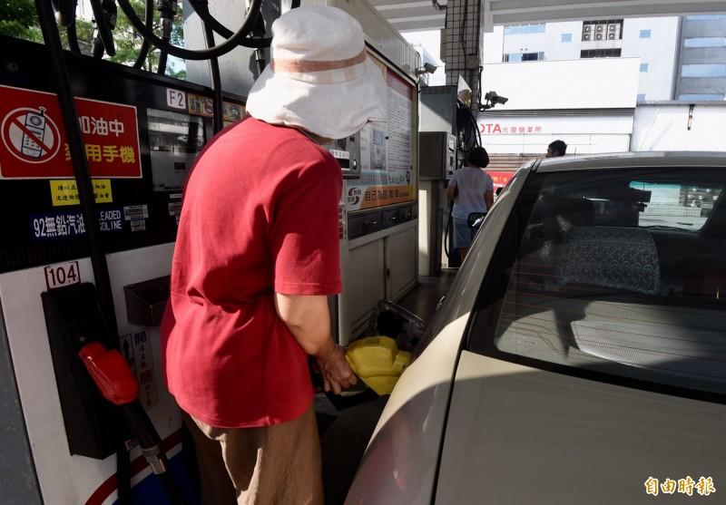 中油:95無鉛問題會致油表失準 但不致傷引擎