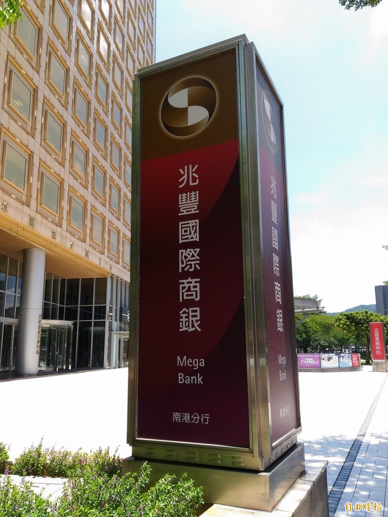 外匯龍頭兆豐銀推美元優惠定存 2個月期優惠年息3.68%