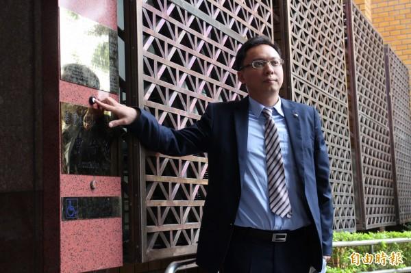 控大同賤賣百年基業「芙蓉大樓」 市場派今告違反證交法