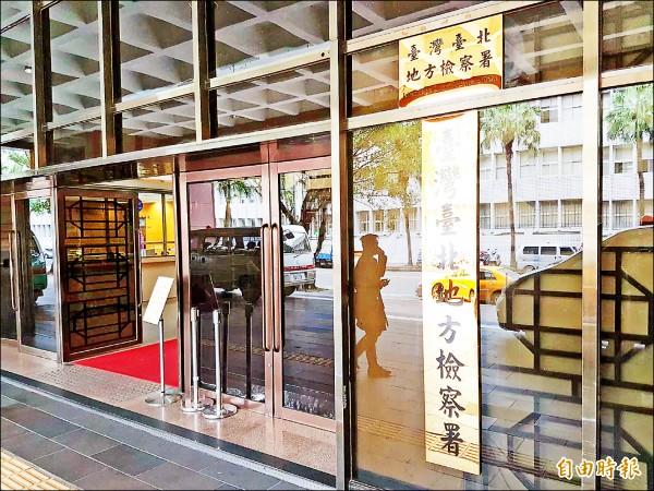 泰福-KY內線交易案 股市聞人徐紅照夫妻起訴
