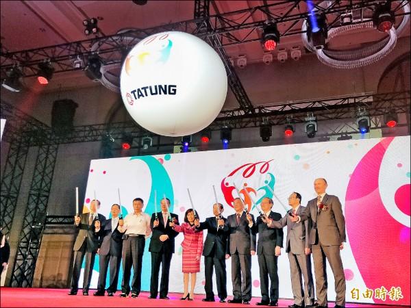 大同百年慶工業報國 配合台灣能源轉型