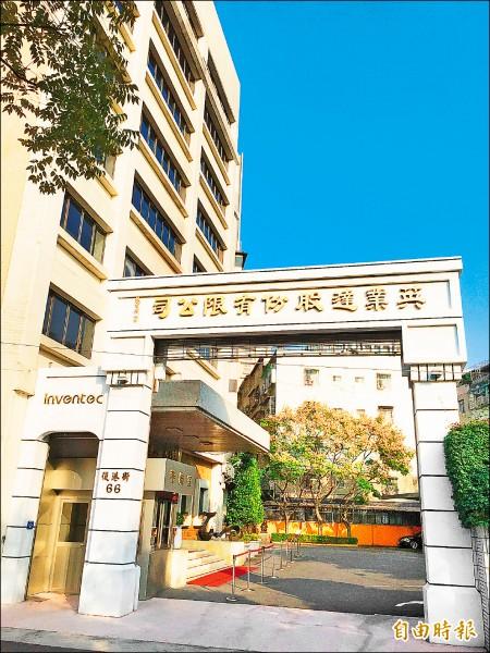 英業達後段組裝廠 移至台灣、大馬