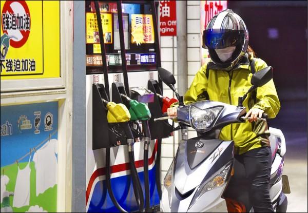 下週油價估降6角 95重回2字頭