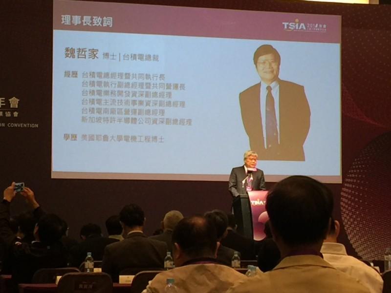 台積電魏哲家:美中貿易戰  對半導體產業有影響