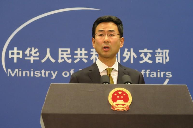 華為CFO被捕  中外交部:美加立即澄清放人!