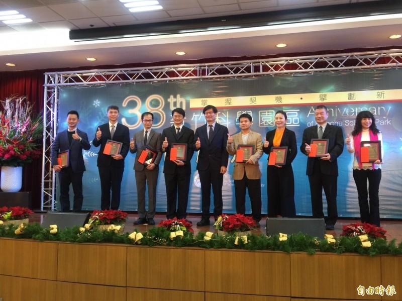 竹科新設智慧園區創新規劃獎 由一碩科技獲獎