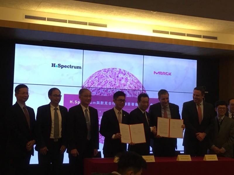 台灣新創連結國際  鴻海永齡H. Spectrum今與德國默克簽MOU
