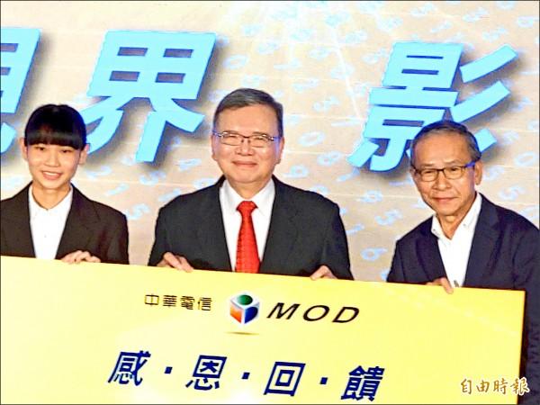 中華電信MOD突破200萬戶 將成立OTT國家隊 進軍海外